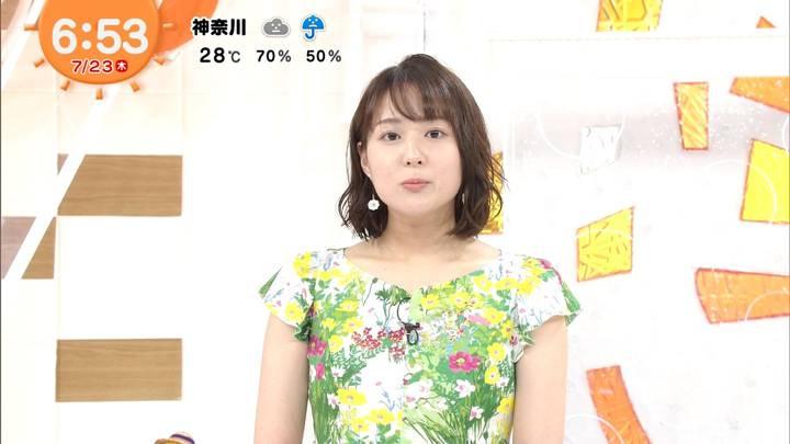 2020年07月23日永尾亜子の画像07枚目