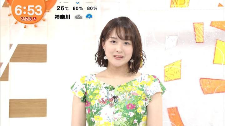2020年07月23日永尾亜子の画像08枚目