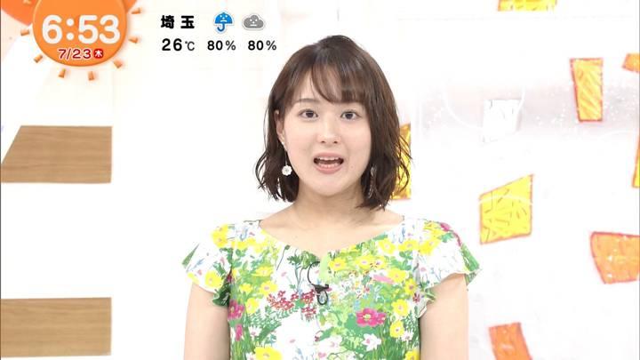 2020年07月23日永尾亜子の画像09枚目
