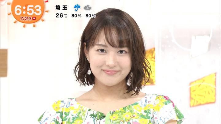 2020年07月23日永尾亜子の画像10枚目