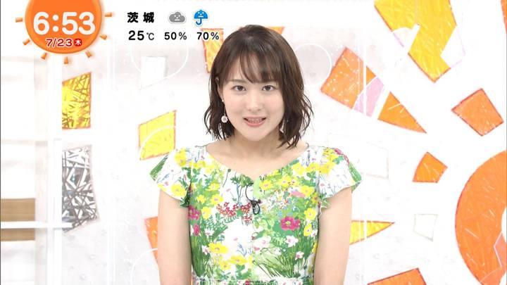 2020年07月23日永尾亜子の画像12枚目