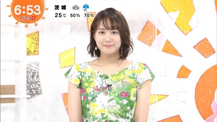 2020年07月23日永尾亜子の画像13枚目