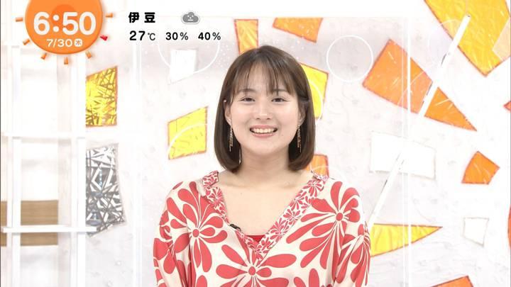 2020年07月30日永尾亜子の画像04枚目
