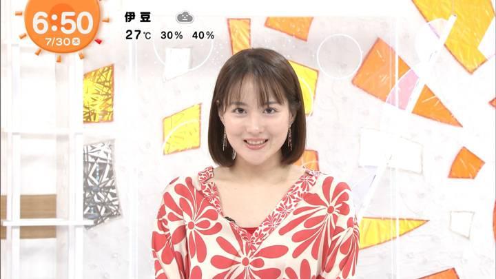2020年07月30日永尾亜子の画像05枚目