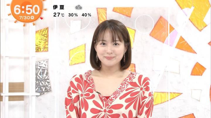 2020年07月30日永尾亜子の画像06枚目
