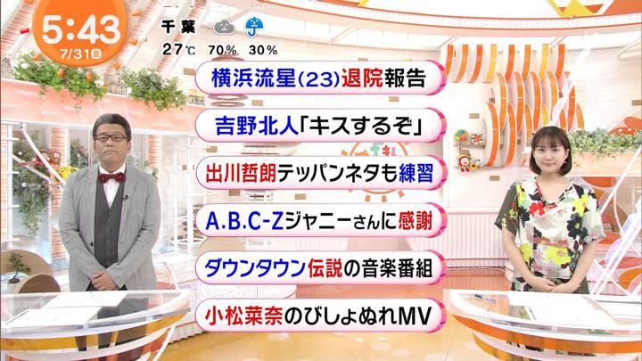 2020年07月31日永尾亜子の画像01枚目