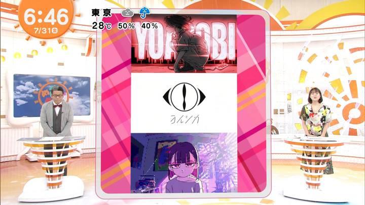 2020年07月31日永尾亜子の画像03枚目