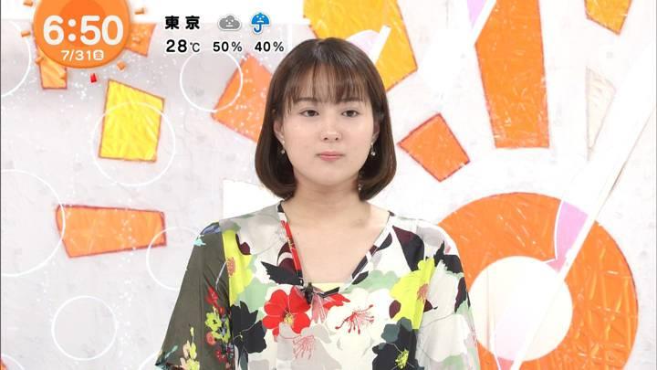 2020年07月31日永尾亜子の画像05枚目