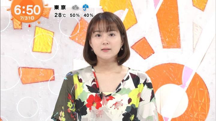 2020年07月31日永尾亜子の画像06枚目