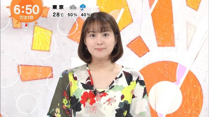 2020年07月31日永尾亜子の画像07枚目