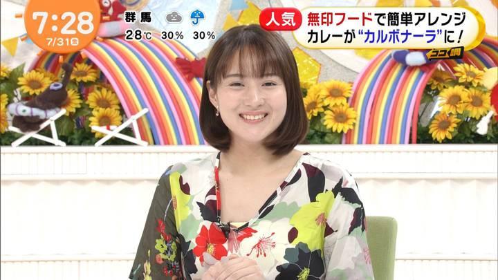 2020年07月31日永尾亜子の画像11枚目
