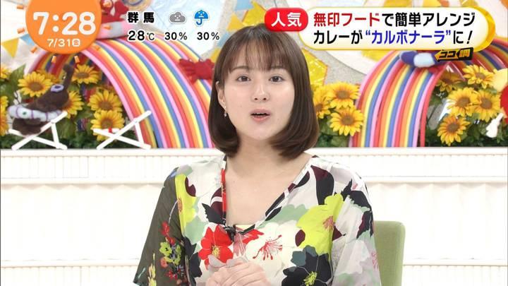 2020年07月31日永尾亜子の画像12枚目