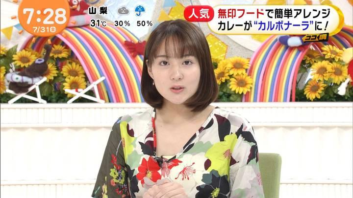 2020年07月31日永尾亜子の画像13枚目
