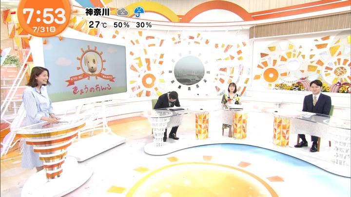2020年07月31日永尾亜子の画像16枚目