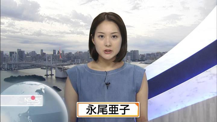 2020年08月01日永尾亜子の画像01枚目