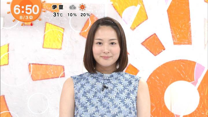 2020年08月03日永尾亜子の画像04枚目