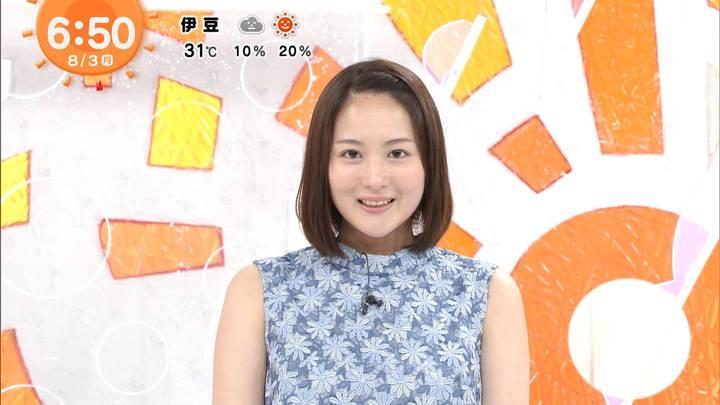 2020年08月03日永尾亜子の画像05枚目