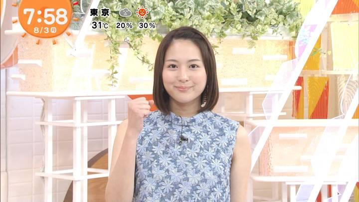 2020年08月03日永尾亜子の画像07枚目