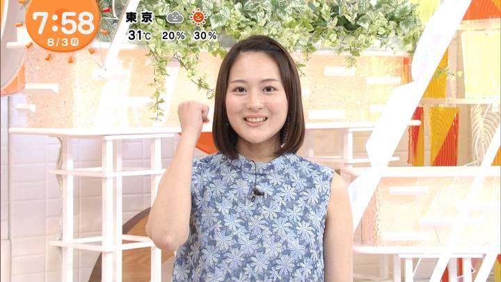 2020年08月03日永尾亜子の画像09枚目