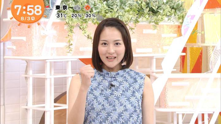 2020年08月03日永尾亜子の画像10枚目