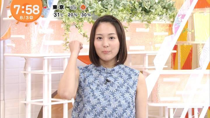 2020年08月03日永尾亜子の画像11枚目
