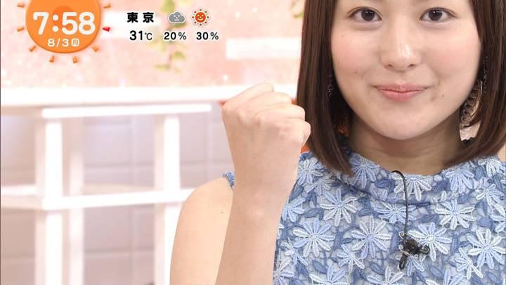 2020年08月03日永尾亜子の画像12枚目