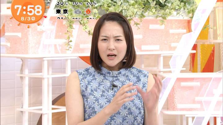 2020年08月03日永尾亜子の画像13枚目