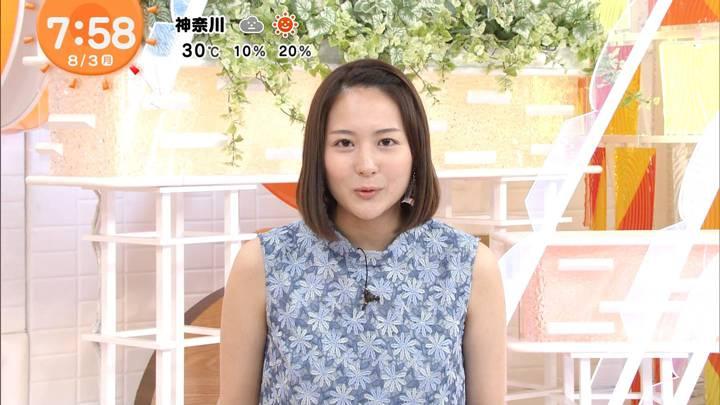 2020年08月03日永尾亜子の画像14枚目