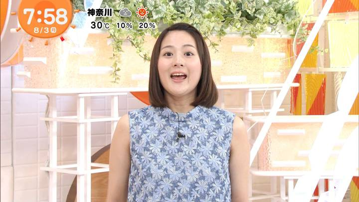 2020年08月03日永尾亜子の画像15枚目