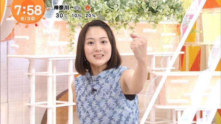 2020年08月03日永尾亜子の画像17枚目