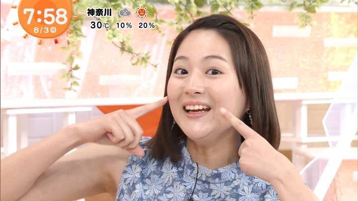 2020年08月03日永尾亜子の画像18枚目