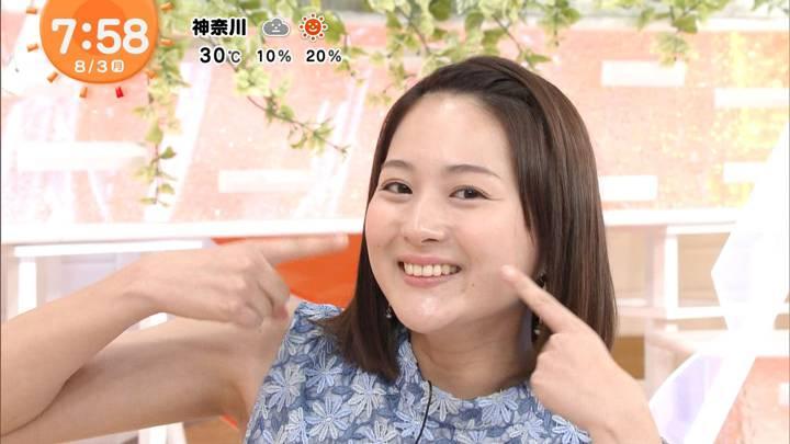 2020年08月03日永尾亜子の画像19枚目