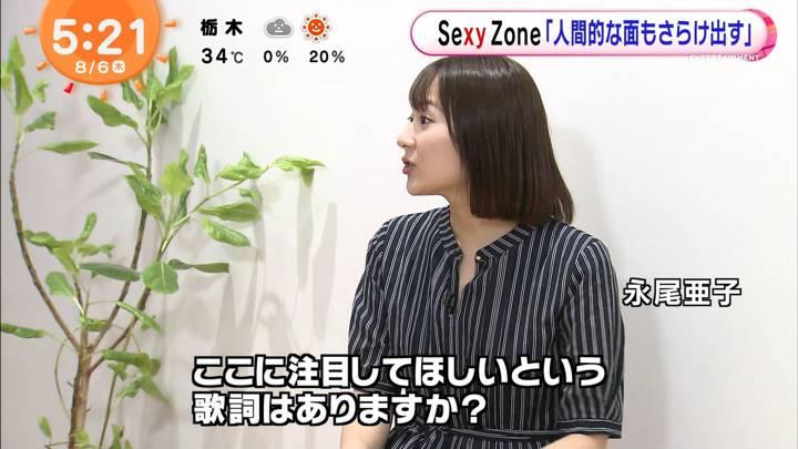 2020年08月06日永尾亜子の画像01枚目