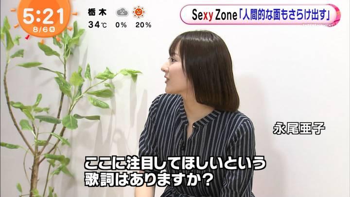 2020年08月06日永尾亜子の画像02枚目