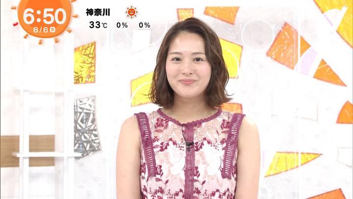 2020年08月06日永尾亜子の画像04枚目