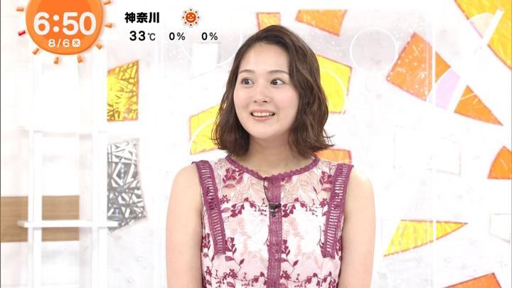 2020年08月06日永尾亜子の画像05枚目