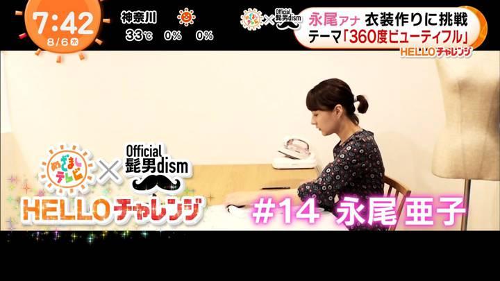 2020年08月06日永尾亜子の画像08枚目