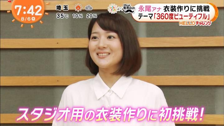2020年08月06日永尾亜子の画像09枚目
