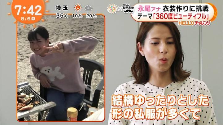 2020年08月06日永尾亜子の画像10枚目