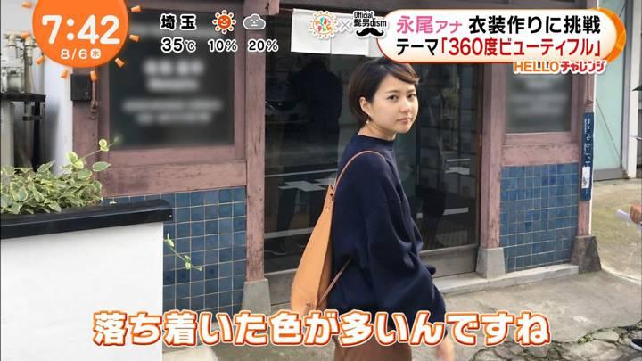 2020年08月06日永尾亜子の画像11枚目