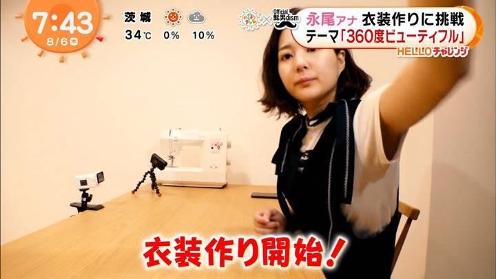 2020年08月06日永尾亜子の画像14枚目