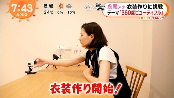 2020年08月06日永尾亜子の画像15枚目