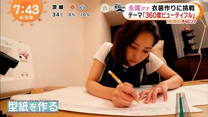 2020年08月06日永尾亜子の画像16枚目