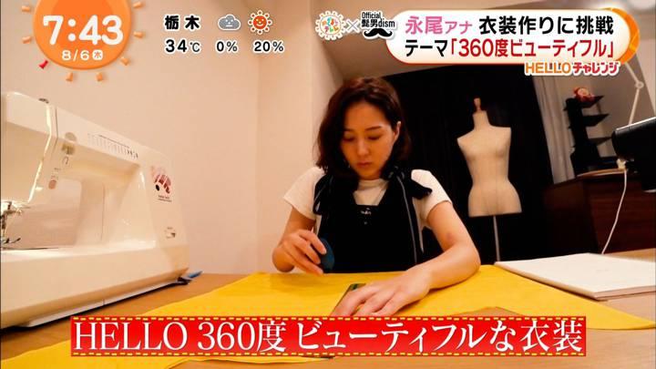 2020年08月06日永尾亜子の画像17枚目