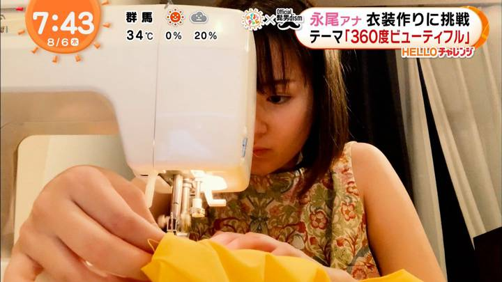 2020年08月06日永尾亜子の画像18枚目