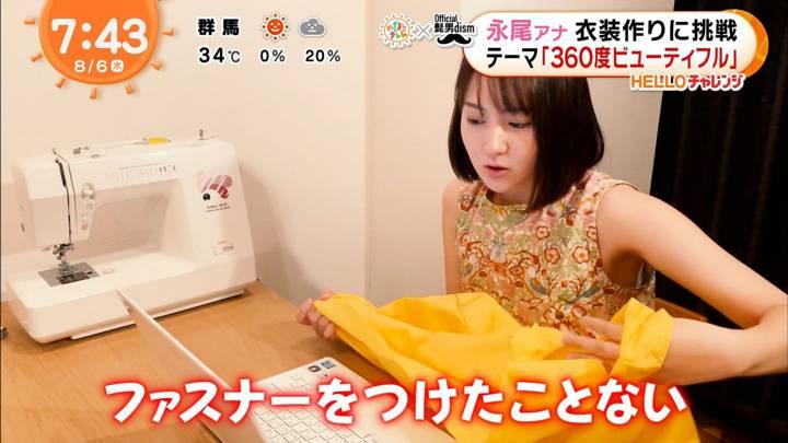 2020年08月06日永尾亜子の画像19枚目