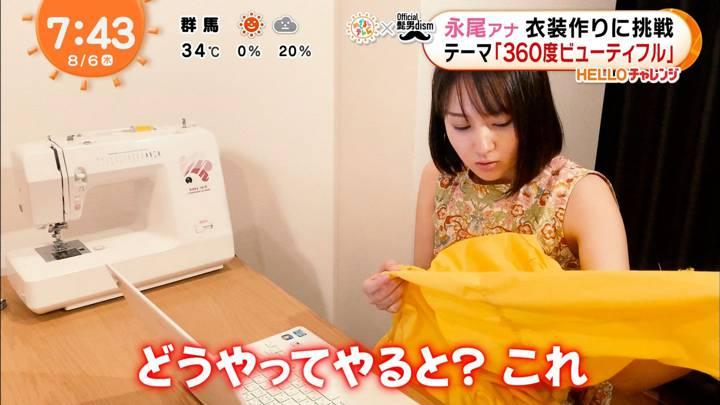 2020年08月06日永尾亜子の画像20枚目