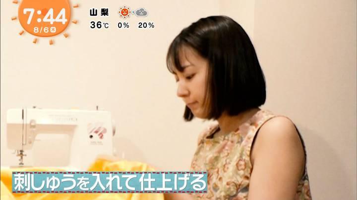2020年08月06日永尾亜子の画像21枚目