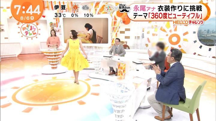 2020年08月06日永尾亜子の画像22枚目