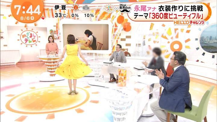 2020年08月06日永尾亜子の画像23枚目